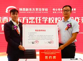 北京四季民福餐饮管理有限公司