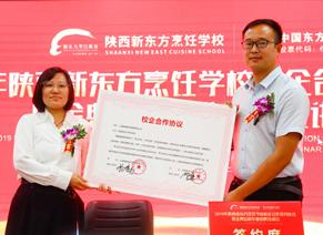 上海联郡餐饮管理有限公司