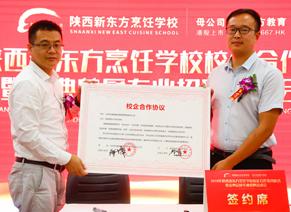 北京东道联盟品牌管理有限公司