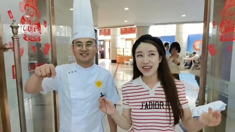 打卡陕西新东方烹饪学校|陕西二套主持人颜菲带你逛校园—唯美西点