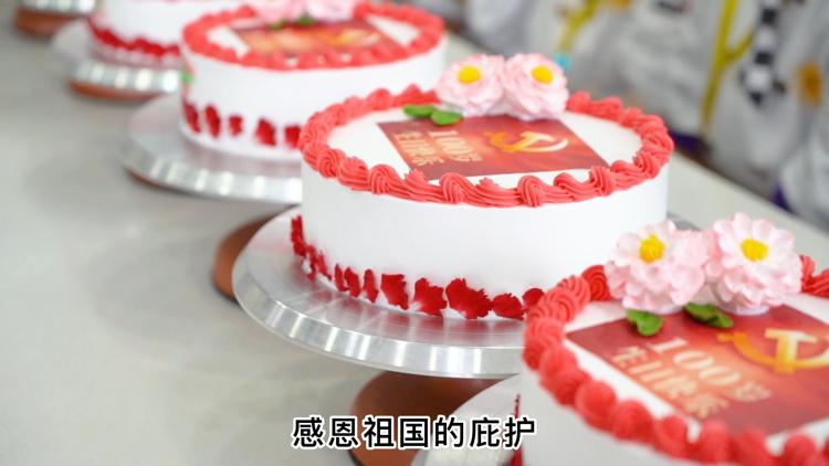 百年谱芳华,青春心向党 陕西新东方烹饪学校庆祝建党100周年主题技能比赛
