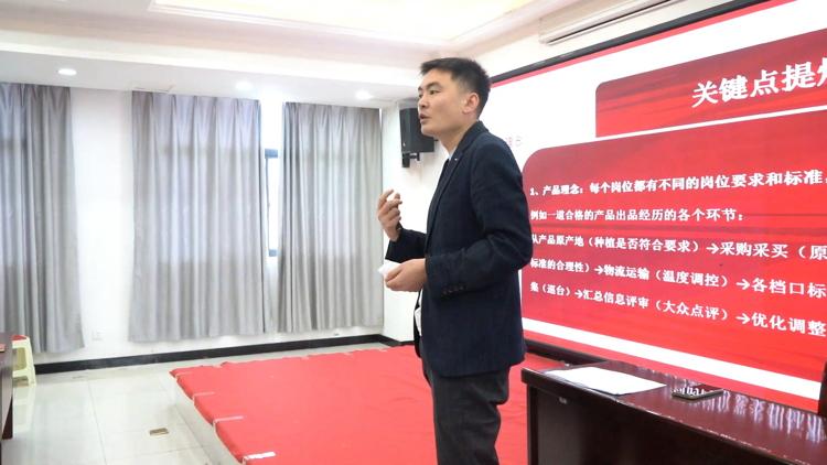 陕西新东方烹饪学校与四季民福定向班开班啦!