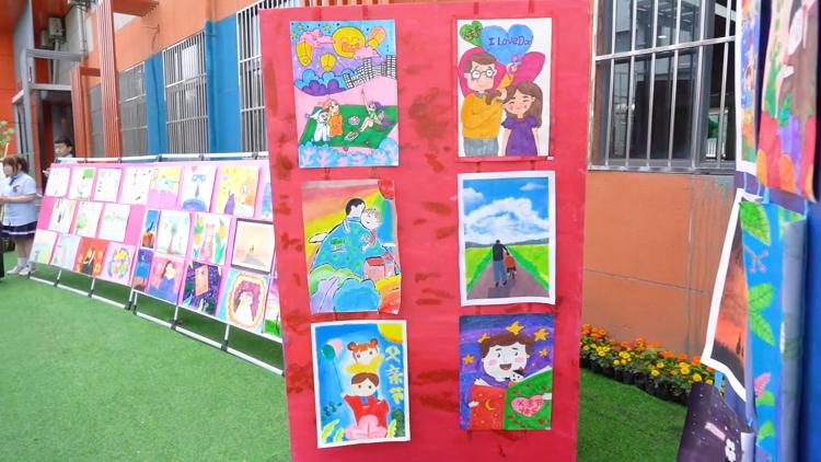 陝西草莓视频污在线幼教專業父親節主題畫展