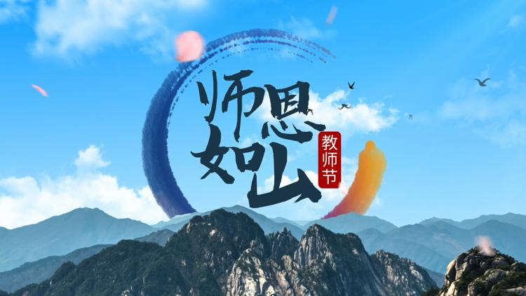 感恩栽培·陕西新东方烹饪学校学子们祝所有老师节日快乐!你们辛苦了