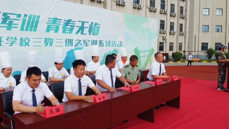 陝西草莓视频污在线观看夏秋季第一期軍訓匯報表演