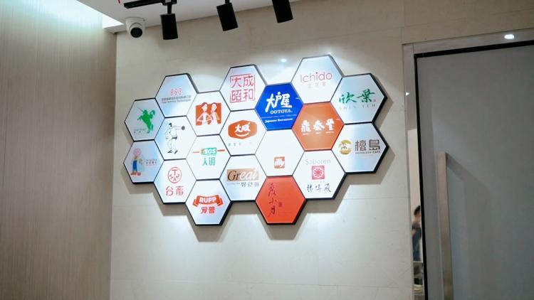 陝西草莓视频污下载网站烹飪學校就業回訪—大成集團,米其林餐廳鼎泰豐