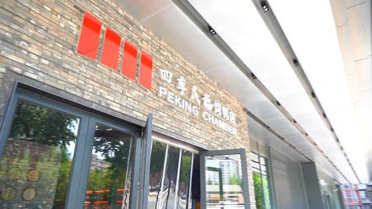 陝西草莓视频污下载网站烹飪學校就業回訪-北京四季民福
