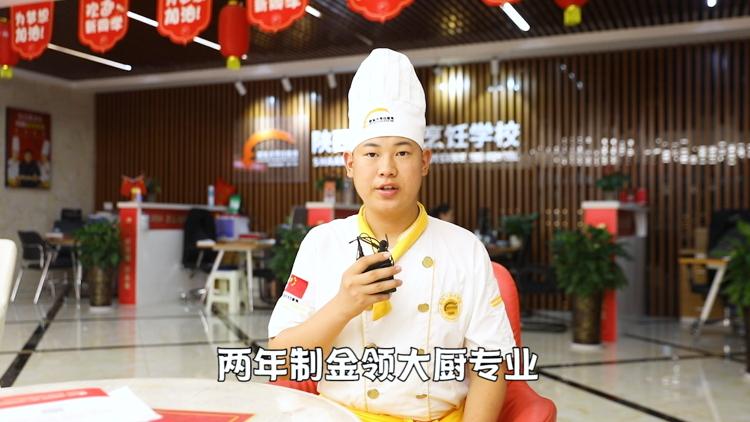 新生訪談:袁曉傑-學習成績不理想,選擇草莓视频污在线观看給自己一次成功的機會