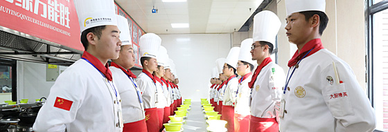 金领大厨专业