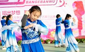 """陕西新东方""""唱响校园""""班歌班舞比赛"""
