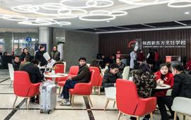 2018年春招火热报名中