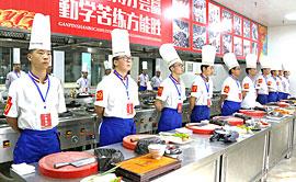 学一厨好技_中餐技能比拼大赛