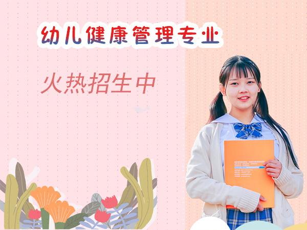 陕西新东方幼教专业好不好