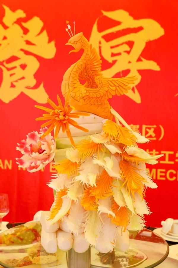 "2020CHA中國烹飪錦標賽丨""新東方杯""第六屆全國烹飪技能大賽作品圖"