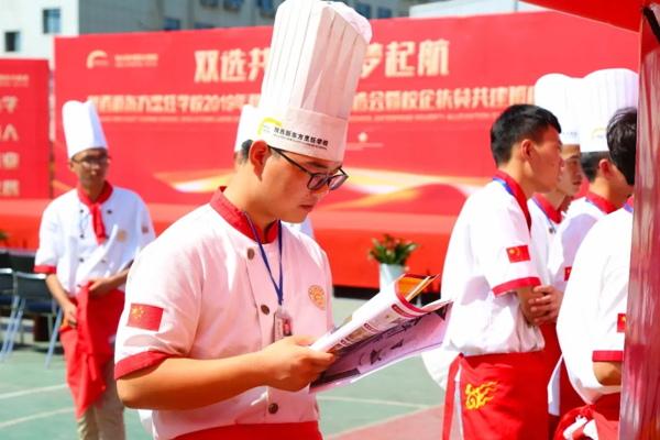 到陕西新东方学厨师