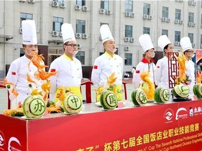 西安学烹饪技术 陕西新东方有什么不同