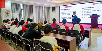 感受职业教育—经开六中学生参观西安新东方技工学校