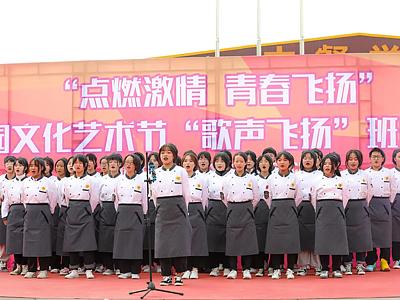 """陕西新东方校园文化艺术节""""歌声飞扬""""班歌比赛"""