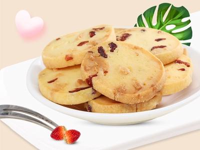 感恩节 陕西新东方感恩回馈 邀你来免费体验DIY营养早餐