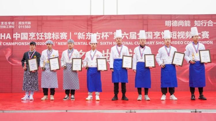 第六屆烹飪短視頻大賽,陜西新東方冠軍團隊完美收官