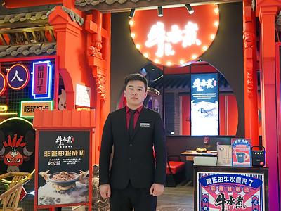 陝西草莓视频污在线观看就業回訪,溫暖畢業學子之心