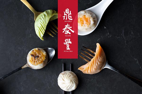 招聘信息―北京恒泰丰餐饮有限公司