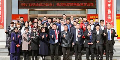 多家媒体争相报道!西安新东方2021春季大型双选会圆满举办!