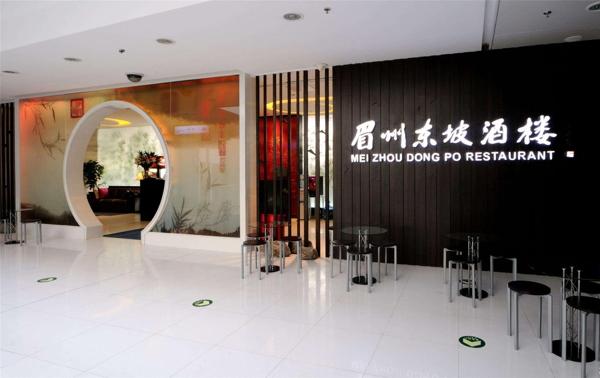 陕西新东方合作企业―北京眉州东坡酒楼