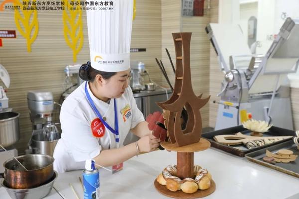 陕西新东方西点西餐教师技能大比拼