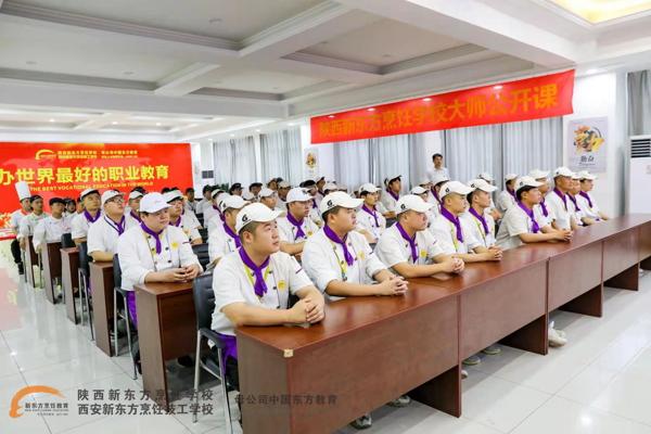 江苏水天堂人力资源总监莅临陕西新东方授课讲学