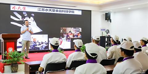 校企合作|企业大咖进校园,助力学子规划职业生涯!