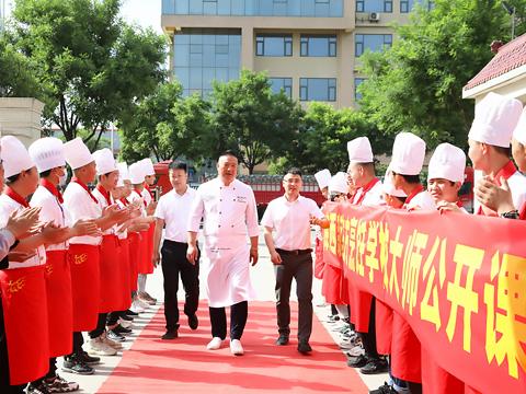 企業大咖進校園 傳授精湛烹飪技法 助力學子成才路!