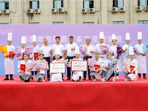 榮耀校園|熱烈祝賀我校師生在全國第22屆烘焙職業技能競賽載譽而歸!