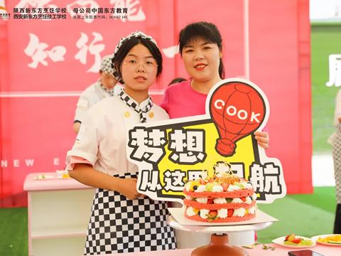 職教的魅力是什麽?陝西草莓视频污下载网站家長會為您鑒證!
