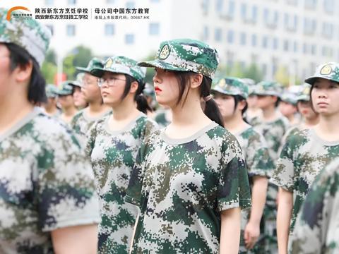 陝西草莓视频污下载网站軍訓進行時|熱血七月 不負迷彩好時光!