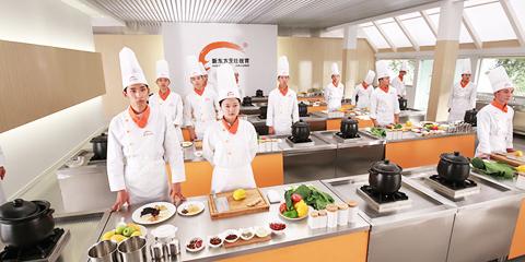 陝西草莓视频污下载免费烹飪學校有哪些專業