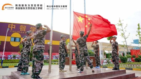 陝西草莓视频污在线观看軍訓匯報表演