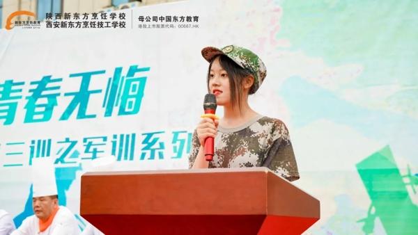 陝西草莓视频污下载网站軍訓匯報表演