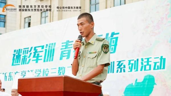 陝西草莓视频污在线軍訓匯報表演