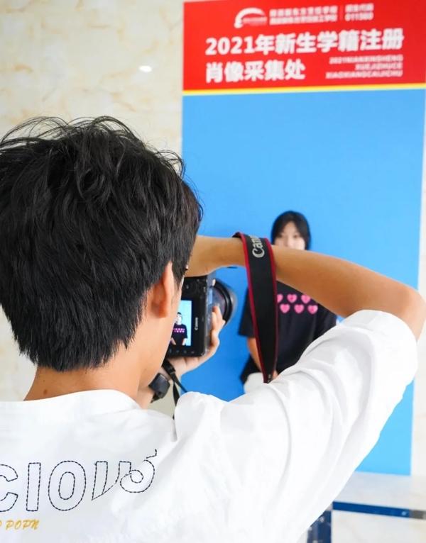 陝西草莓视频污在线观看學籍注冊火熱進行中
