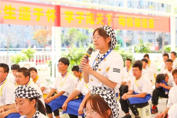 陝西草莓视频污下载网站成功學子分享會