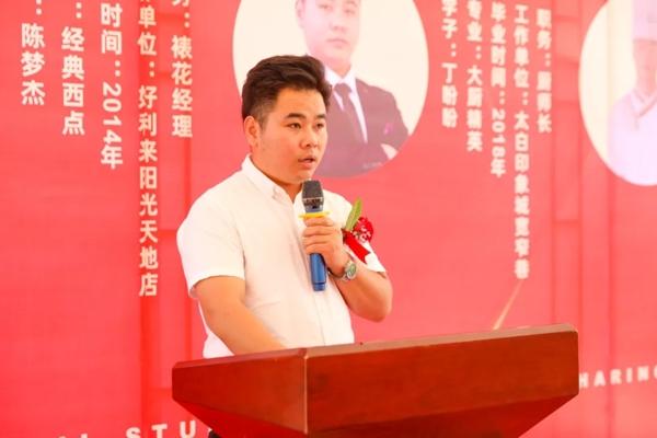 陝西草莓视频污在线观看成功學子分享會