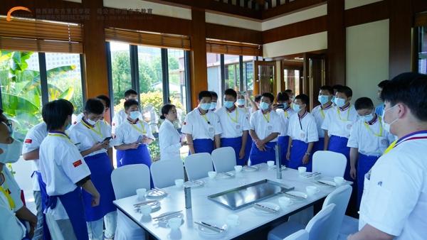 陝西草莓视频污下载免费學子到西安華海酒店參觀學習