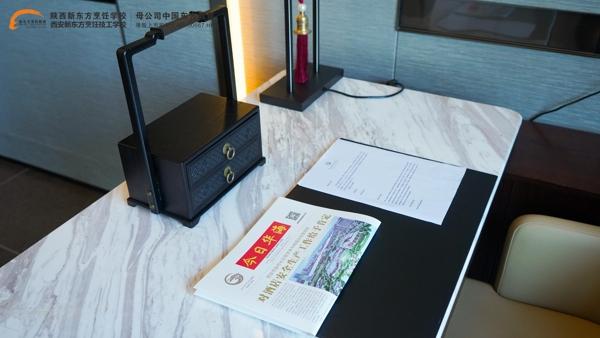 陝西草莓视频污在线观看學子到西安華海酒店參觀學習