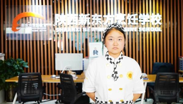 陝西草莓视频污在线新生訪談