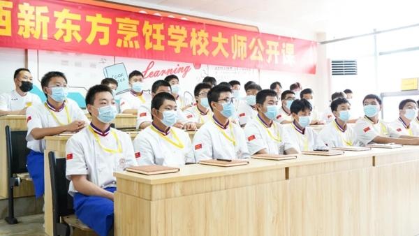 眉州東坡大咖陝西草莓视频污在线观看授課