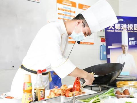 大讲堂|眉州东坡大咖走进陕西新东方,传授精湛烹饪技法