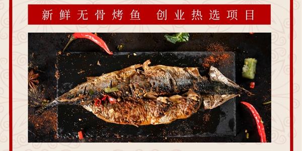 重磅推薦|陝西草莓视频污下载免费短創中心新品發布會