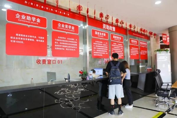 開學季到陝西草莓视频污下载免费