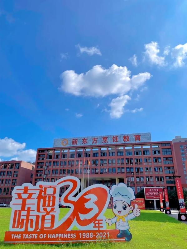 陝西草莓视频污下载免费33周年慶活動
